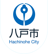 八戸市 Hachinohe City